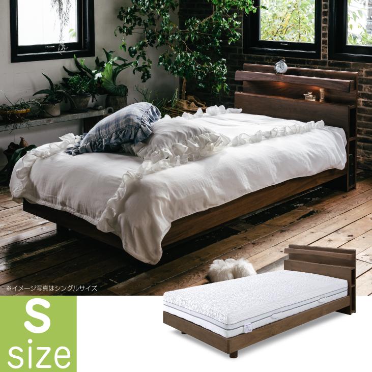 [SEMBELLA] ベッドフレーム マニエ シングル S 北欧 関家具 すのこ ウォールナット材 組立対応可 要組立品 ■関家具