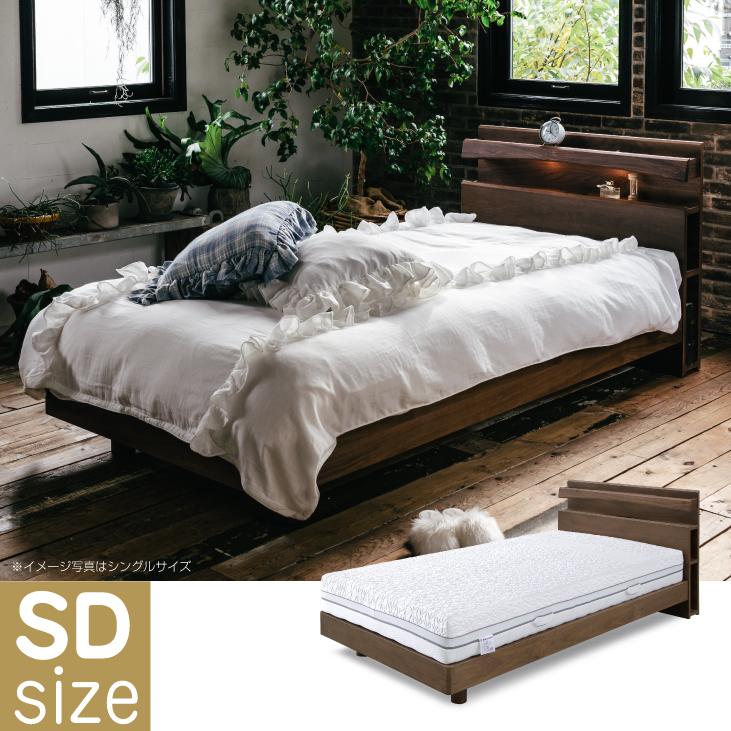 [SEMBELLA] ベッドフレーム マニエ セミダブル SD 北欧 関家具 すのこ ウォールナット材 組立対応可 要組立品 ■関家具 センベラ