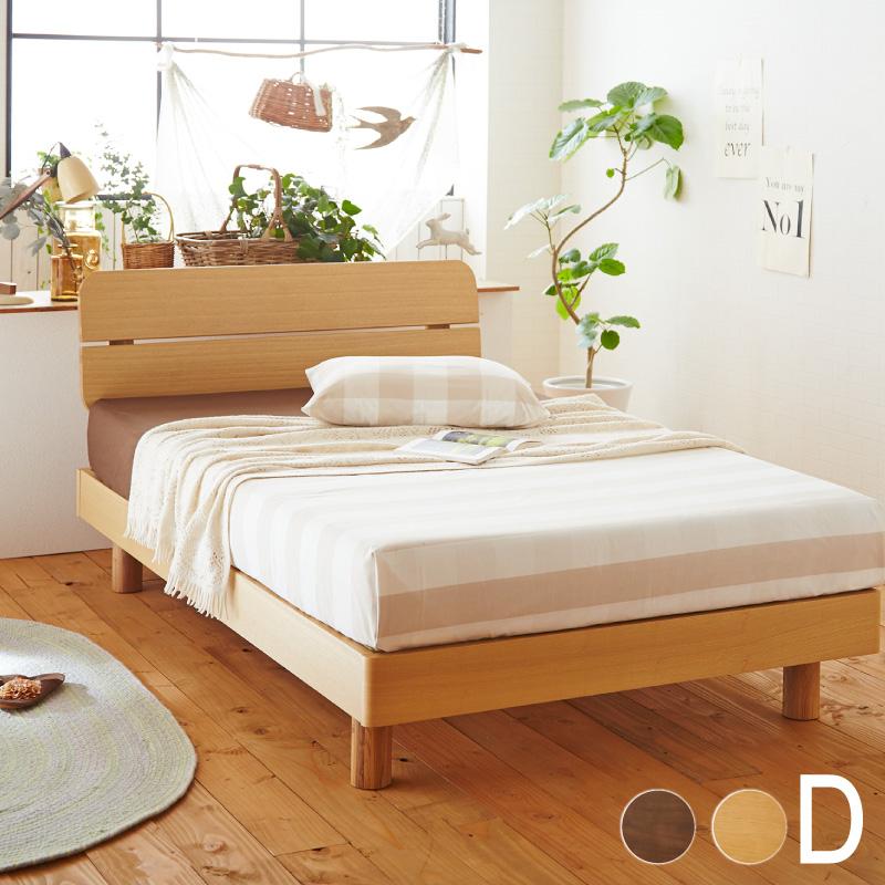 [SEMBELLA] ベッドフレーム ラスク ダブル D 北欧 関家具 すのこ タモ材 組立対応可 要組立品 ■関家具 センベラ