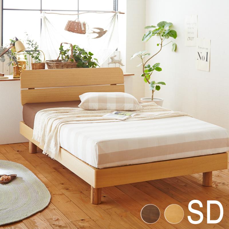 [SEMBELLA] ベッドフレーム ラスク セミダブル SD 北欧 関家具 すのこ タモ材 組立対応可 要組立品 ■関家具 センベラ