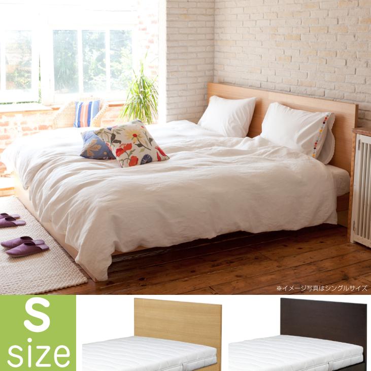 [sembella] ベッドフレーム スピナ シングル S 北欧 関家具 すのこ ウッドスプリング タモ材 組立対応可 要組立品 sembella japan 正規販売代理店