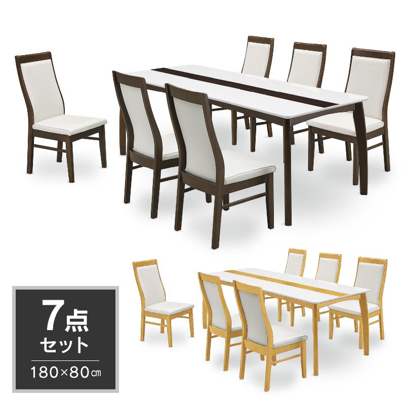 ★エントリーでP10倍★ダイニング7点 セット 食卓セット 木製 6人用 モダン