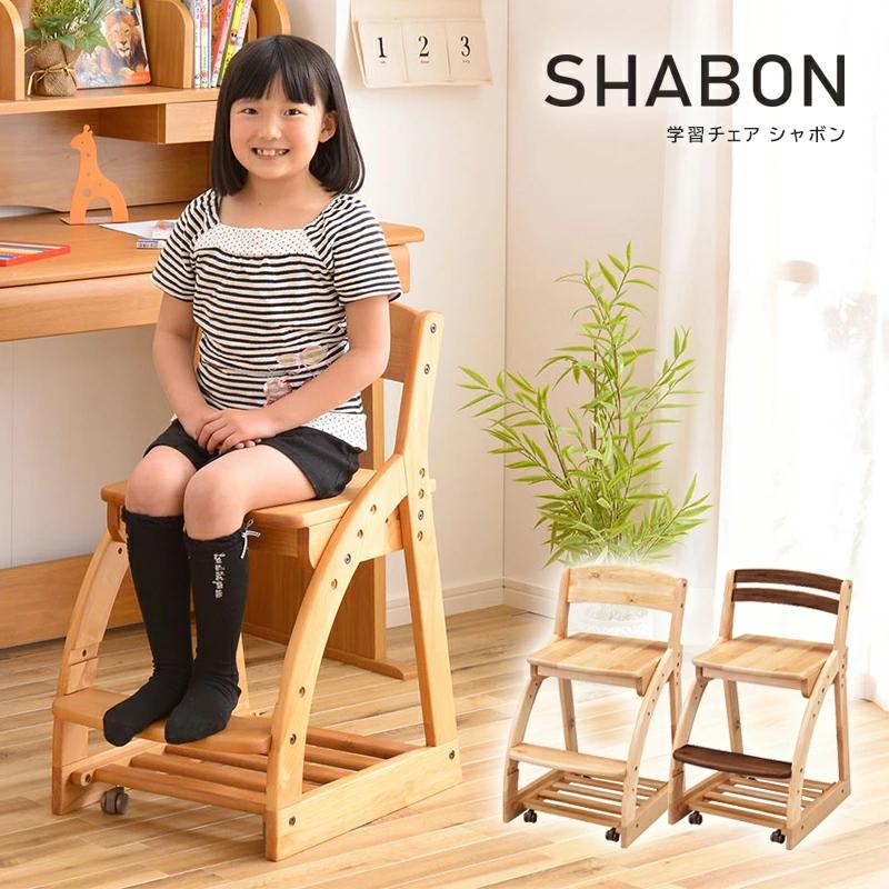 学習チェア リエッタ 木製 学習椅子 デスクチェア 子供椅子 | 学習イス 学習机椅子 キャスター チェア 学習 チェアー キッズ 子供 子供用 勉強 子ども キッズチェア 子供イス 子供いす 子ども椅子 子どもいす