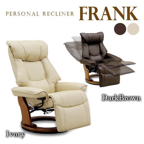 パーソナルリクライナー リクライニング チェア リクライニングチェア 椅子 パーソナルチェア オットマン付き ソファー 回転 チェアー イス | リクライニングチェアー リラックスチェア パーソナルチェアー 一人掛けソファー