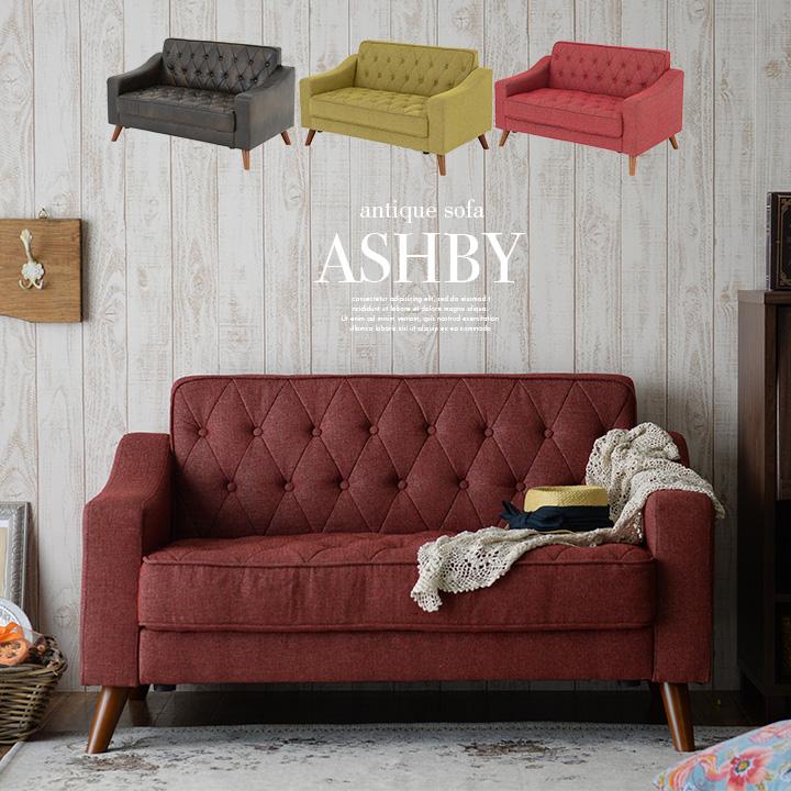 2人掛けソファ ASHBY(アシュビー) 3色対応 ソファ ソファー 2Pソファ 2人掛けソファ 二人掛け ファブリック PVC ロータイプ ブラウン レッド グリーン