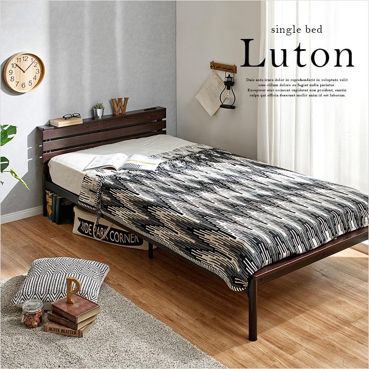 【割引クーポン配布中】【2口コンセント付き】宮付き パイプベッド Luton2(ルートン2) シングルサイズ ブラウン ナチュラル シングル シングルベッド シングルベット ベッド bed ブルックリンスタイル ベッドフレーム (大型)
