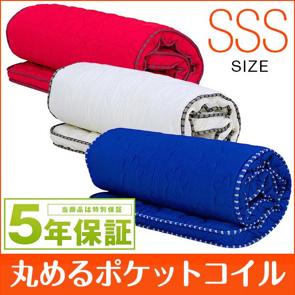 [割引クーポン配布中!]【5年保証】丸められるポケットコイルマットSSS 高品質 薄型マットレス ねごこっち[シングルスリムショート]ポケットコイル 柔らか マットレス 二段ベッド用 三段ベッド用 システムベッド