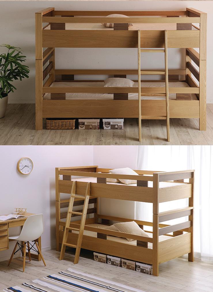 タモ 木製 木製2段ベッド 二段ベッド キングベッド 大人用 ベッド 子供