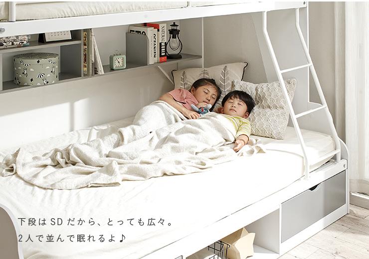 【割引クーポン配布中】親子で使える 二段ベッド Lagos(ラゴス) シングル+セミダブル 2色対応 二段ベット 2段ベッド 2段ベット 親子二段ベッド 親子2段ベッド 親子ベッド ベッド 添い寝 木製 引き出し収納 ラック収納