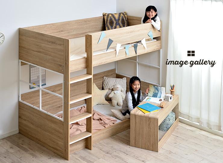 【割引クーポン配布中】【独立式のミニデスク付き】二段ベッド Peep(ピープ) 5色対応 2段ベッド 親子ベッド 親子二段ベッド 親子2段ベッド 子供用ベッド 大人用 ベッド 木製 スチール 子供部屋 おしゃれ