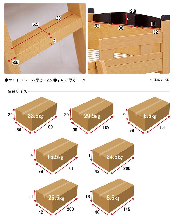 二段ベッド (パルフェ) 宮付き parfait3 【5%割引クーポン配布中