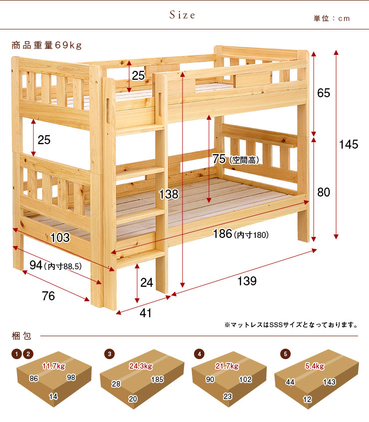 高級材ひのき使用 ロフト】 テーブル たんす 国産 2段ベッド 檜(ひのき