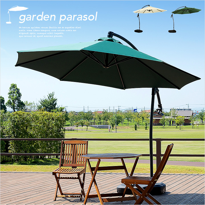 ガーデンパラソル 大型自立式 8角形タイプ サンシェイド 294cm 2色対応 ワイドサイズ ベース 一体型 ガーデン パラソル ガーデンファニチャー カフェ 庭 テラス 屋外 アウトドア おしゃれ グリーン ナチュラル
