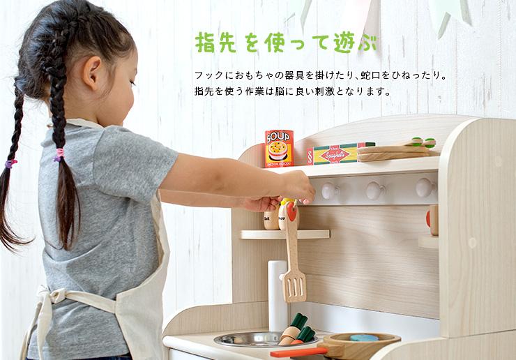 Newタイプ!【すぐに遊べる完成品/ボウル&キッチンワゴン付き】ままごとキッチン Mini Cook4(ミニクック4) 5色対応 おままごと 誕生日 クリスマスプレゼント ままごとセット 男の子 女の子 ごっこ遊びトイ 家事 rvw