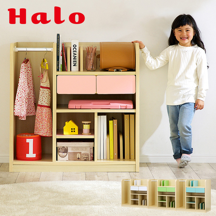 【大容量収納/ハンガーポール付き】幅94cm キャスター付き ランドセルラック Halo2(ハロ2) ホワイト/グリーン/ブルー/ピンク ラック ワイド ランドセル収納 ワードローブ 本棚 子供用 木製 リビング収納 (大型)