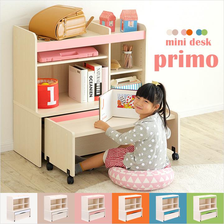 【たっぷり収納/2カラー1セットタイプ】ミニデスク 3点セット primo(プリモ) 木製 子供用デスク 子供用テーブル キッズデスク キッズテーブル 子供用机 子ども机 ランドセルラック リビングラック おもちゃ箱 おもちゃ収納