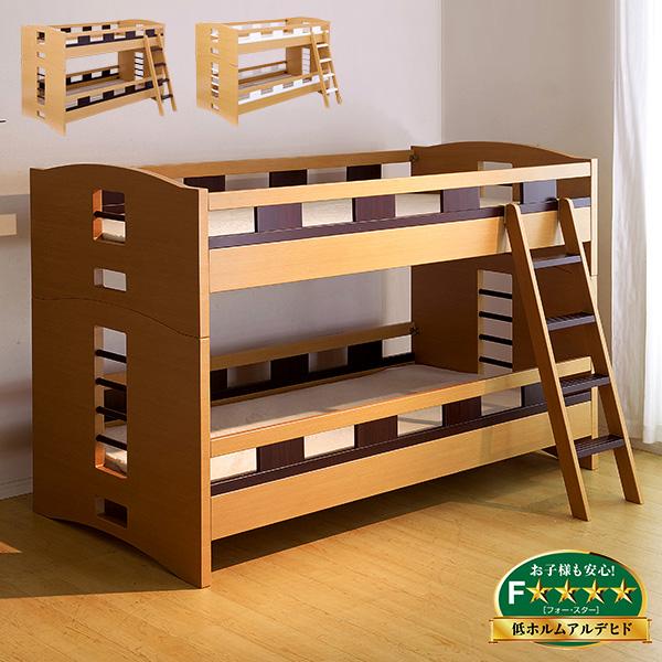 アウトレット コンパクト 2段ベッド Minimal5(ミニマル5) 2色対応 二段ベッド 二段ベット 2段ベット 子供用ベッド 子供部屋 おしゃれ