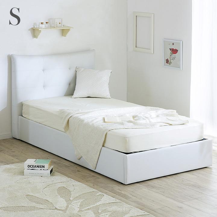 【ISO9001認証取得工場/大容量収納】PVC ホワイトベッド Blanc(ブラン) シングルサイズ フレームのみ シングルベッド シングルベット シングル 収納 フロアベッド 収納付き フレーム ホワイトベッド