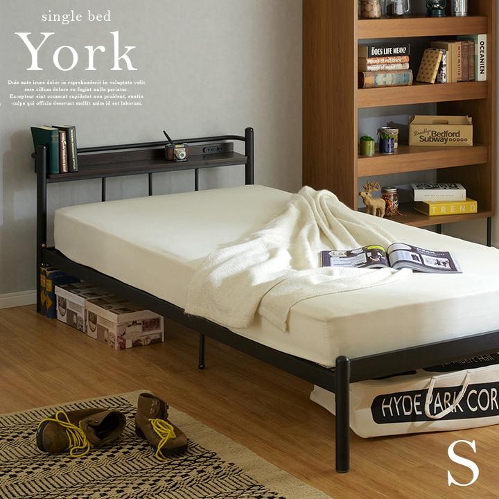 【2口コンセント付き】宮付き パイプベッド York3(ヨーク3) シングルサイズ ブラウン/ナチュラル シングルベッド シングルベット シングル ベッド bed ブルックリンスタイル ベッドフレーム スチールベッド (大型)