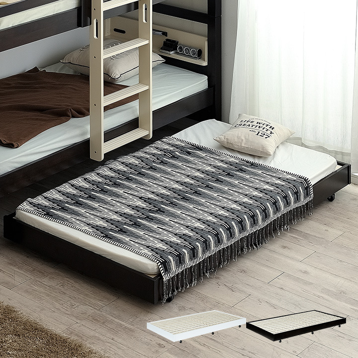 【耐荷重200kg/キャスター付き】子ベッド スライドベッド 2色対応 シングルベッド シングルベット コンパクト ベッドフレーム 二段ベッド 2段ベッド 三段ベッド 3段ベッド 親子ベッド 親子ベット 収納ベッド 子供部屋 (大型)