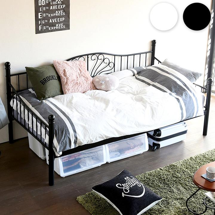 【高さ調節可能/2way仕様】シェリー・シェアスタイル デイベッド LNG-0002 2色対応 シングルベッド シングルベット シングル ベッド bed ベッドフレーム スチールベッド ソファ ソファベッド 姫系家具 (大型)
