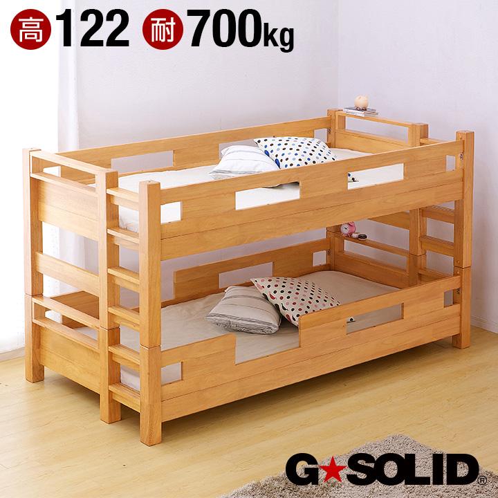 頑丈・耐震の二段ベッド G SOLID