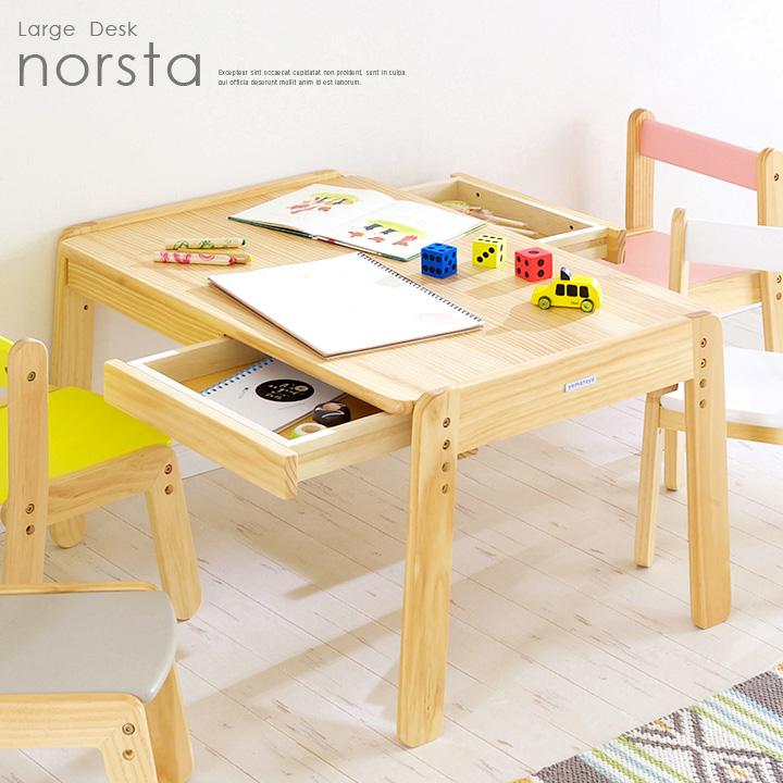 3段階昇降可能 子供用机 norsta Large desk(ノスタ ラージデスク) ナチュラル