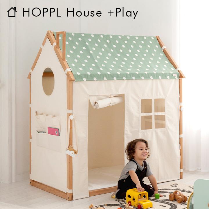 【1年保証/対象年齢7ヶ月~】HOPPL House(ホップル ハウス) プラスプレイ 4色×3種 フレーム&カバーセット キッズハウス プレイハウス 子供部屋インテリア 秘密基地 おしゃれ かわいい 子供 幼児 子ども キッズ家具 ブナ材