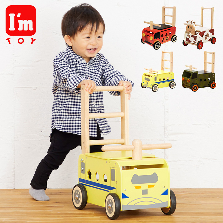 【CEマーク付き/舐めても安全な塗料使用】I'm TOY series ウォーカー&ライド 4way仕様 おもちゃ 知育玩具 乗用玩具 木製 パズル つみき 手押し車 プルトイ 子供用品 歩行練習 おもちゃ収納 おもちゃ箱 キッズ 子ども 子供