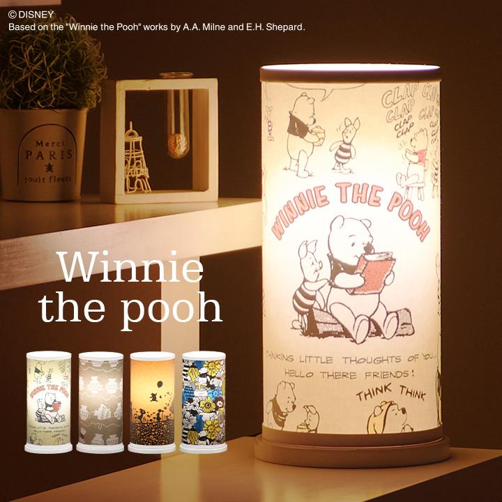 【国産/ディズニー】間接照明 ディズニー くまのプーさん ライト デスクライト disney 照明 デスク照明 卓上ライト フロアライト プーさん くまのプーさん ピグレット ナイトテーブル テーブルランプ コンパクト コミックアート 花