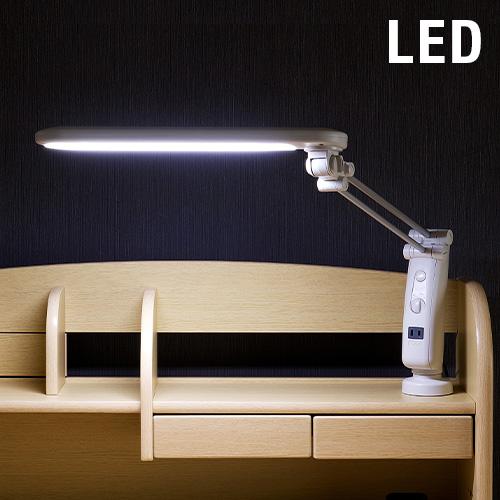 【無段階調光機能/コンセント付/クランプタイプ】アーム型 LED デスクライト LDY-1707AN-OH LEDデスクライト 学習デスク用 学習机用 スタンド 勉強机用 子供 目に優しい クランプ