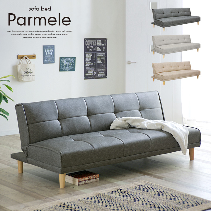 【快適2wayソファ】PVC ソファベッド Parmele2(パーメル2) 3色対応 ソファーベッド シングル シングルサイズ シングルベッドソファ ソファ ソファー おしゃれ