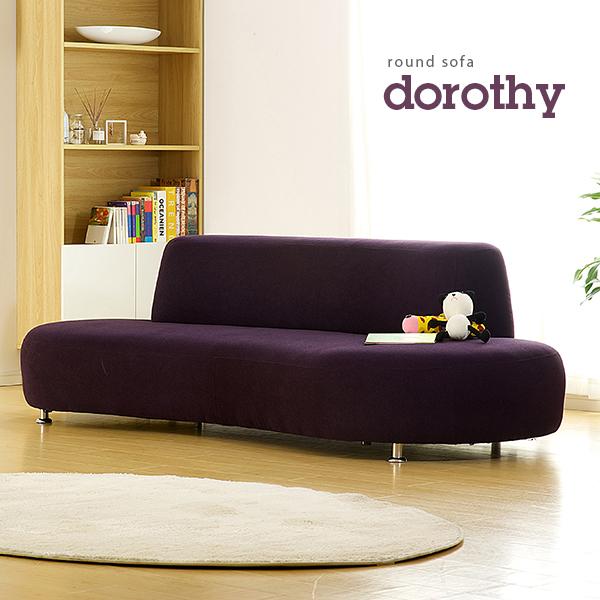 ラウンドソファ dorothy(ドロシー) パープル 3人掛け 3P ベンチソファ 三人掛け カフェ モダン オシャレ sofa ラウンドソファ