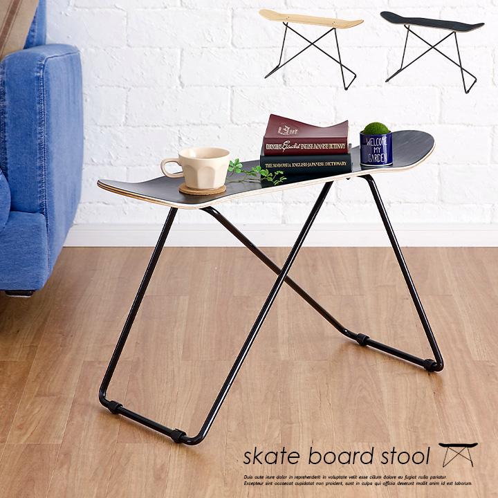スケートボード スツール ブラック ナチュラル SF-201BK SF-201NA スツールテーブル サイドテーブル ボード ベンチ イス 椅子 インテリア ディスプレイ おしゃれ