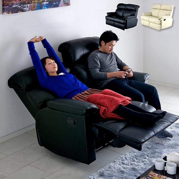 2人掛け モーションソファ ブルーム PVC 2色対応 二人掛け 2P リクライニングソファ リクライニング機能 ポケットコイル ソファ アイボリー ブラック