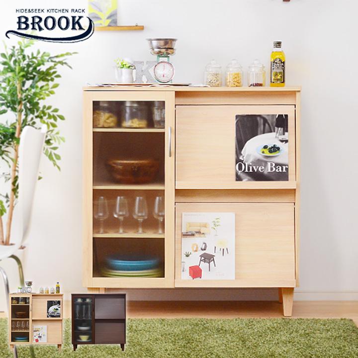 隠して飾る!木製キッチン収納 Brook(ブルック) レンジ台・食器棚 (大型)