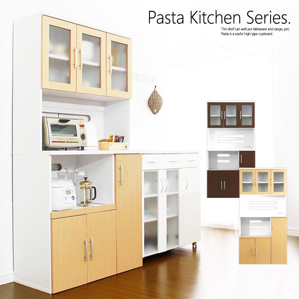 ツートン食器棚 パスタキッチンボード 幅90cm×高さ180cmタイプ