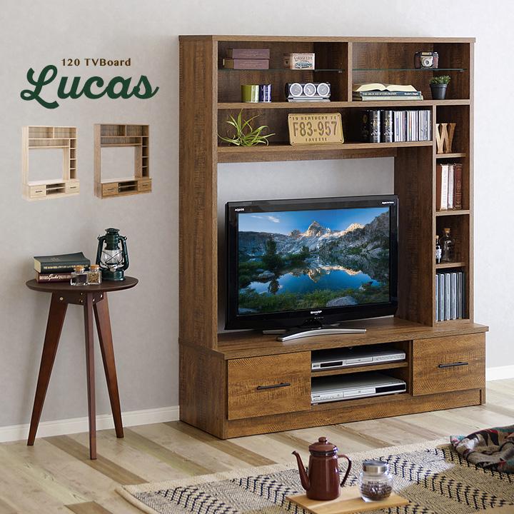 【割引クーポン配布中】【39v型まで対応/大容量収納】ハイタイプ 幅120cm 収納付き テレビボード Lucas(ルーカス) ウッドナチュラル/ウッドブラウン
