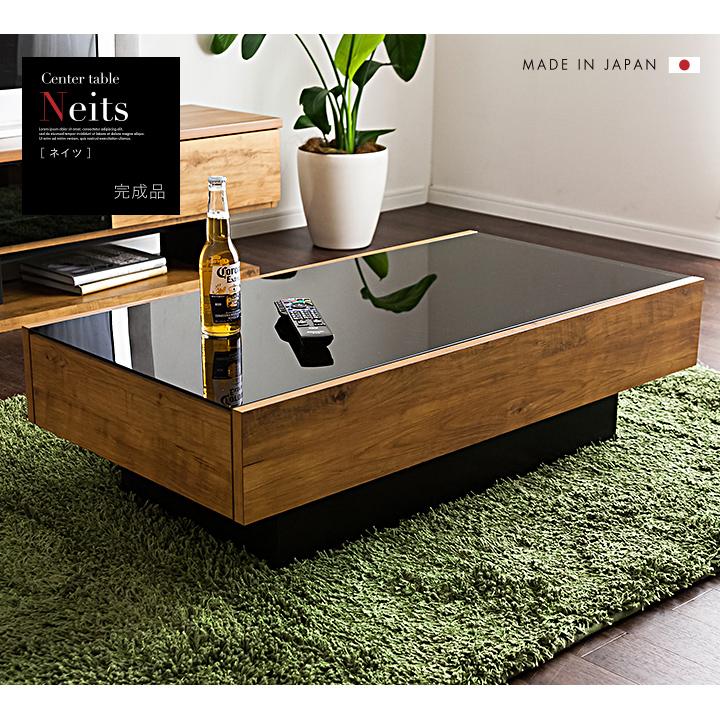 【日本製】センターテーブル Neits (ネイツ) 幅105cm 引出し収納付き ローテーブル 国産 リビングテーブル ガラストップ