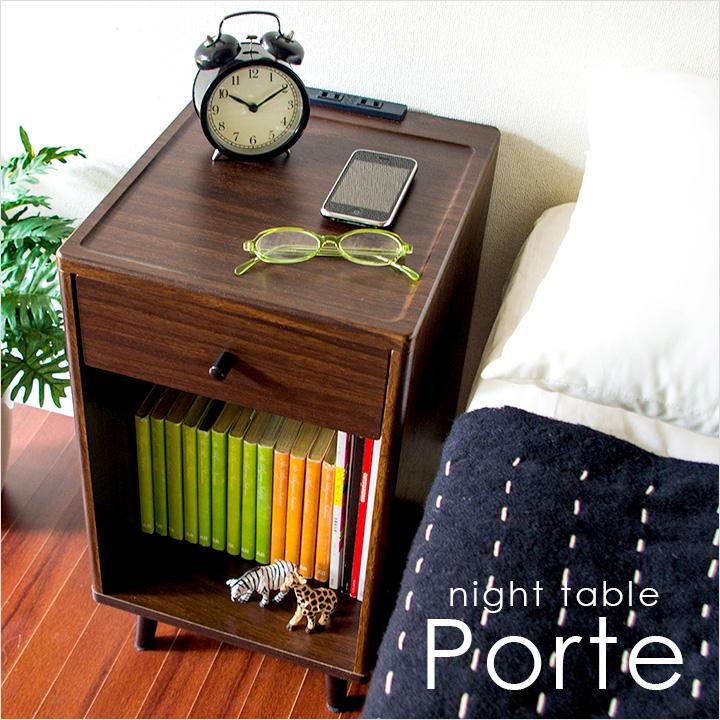 【2口コンセント付き】幅30cm ナイトテーブル Porte(ポルテ) NT-300 サイドテーブル 北欧 木製 シンプル モダン
