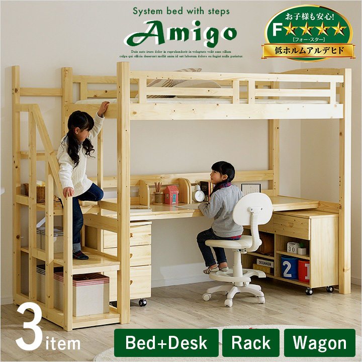 Kaguno1 Eco Specification System Bed Amigos Miles 2 Colors Natural