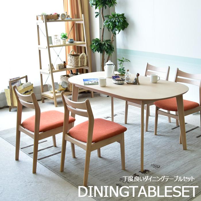 【クーポン配布中】ダイニングテーブルセット 幅140 コンパクト 4人掛け 4人用 ダイニングテーブル5点セット 木製 ダイニングテーブル ダイニングチェアー 椅子 食卓 白木テイスト 北欧テイスト