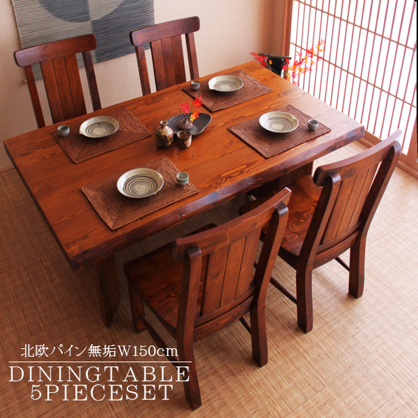 Kagunomori Rakuten Global Market Rustic Cmseat Dining Set - 5 person kitchen table