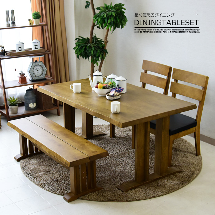 Hung For 4 Person Dining Table Set Width 140 Wood Piece Anese Modern Bench Chairs Completed