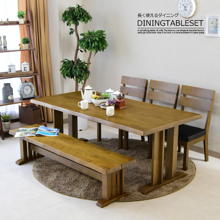 Excellent 180 Cm Wide Dining Table Set Solid Wood Bench Wood Dining 5 Point Set Country Style 6 People Hung Five Nordic Dining Cheer Table Half Chair Completed Gmtry Best Dining Table And Chair Ideas Images Gmtryco