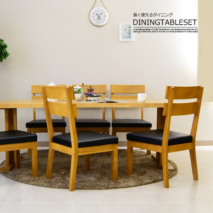 180 Cm Wide Dining Table Set Solid Wood Wooden 7 Piece Country Style Six Seat Seven Nordic Chair Chairs Completed Total