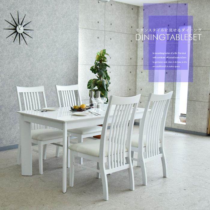 【送料無料】ホワイト 幅135cm ダイニング5点セット ダイニングテーブルセット ダイニングセット ダイニング 艶あり鏡面 食卓テーブル セット ダイニングチェア 食卓セット シンプル 4人掛け 4人用 テーブル いす イス 椅子 木製