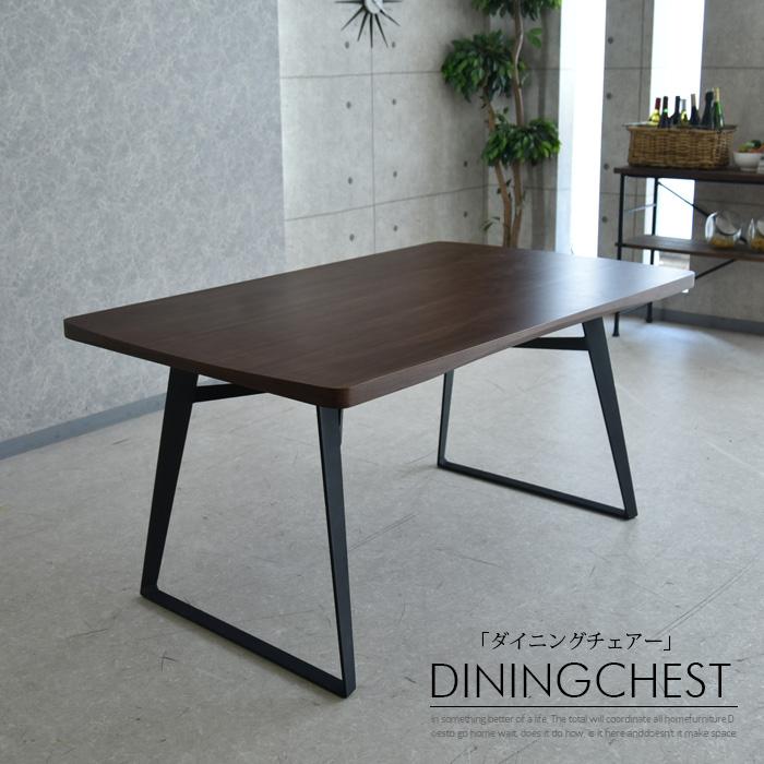 【送料無料】ダイニングテーブル 幅150 木製 アイアン脚 カフェモダン ウォールナット 4人掛け用ダイニングテーブル 食卓