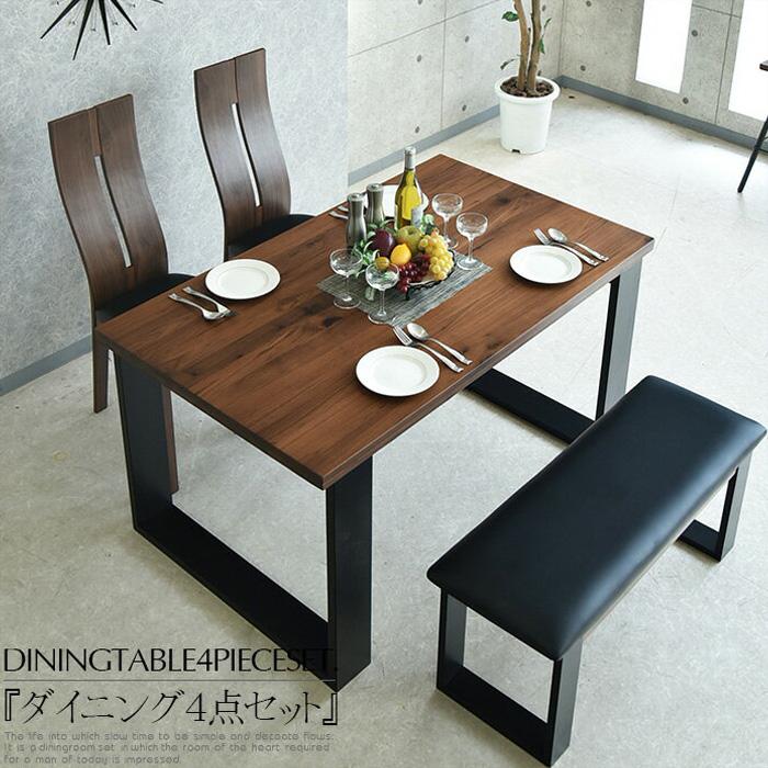 【クーポン配布中】 135cm ダイニングテーブル ダイニングテーブルセット ベンチ ダイニングテーブル 4人掛け ダイニングテーブル4点セット
