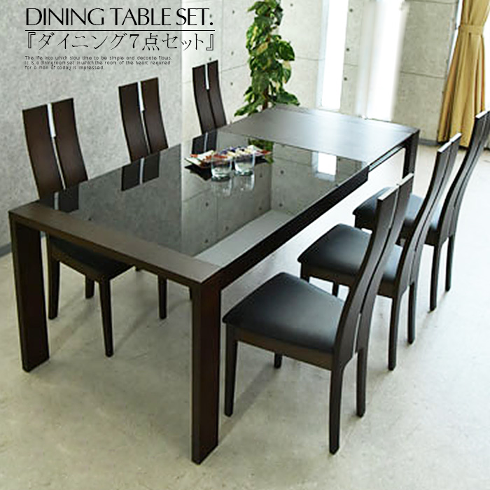 Dining Tables Sets Set Extendable Table Width 150 Cm 210 Seven Points Simple Six Seat 6 People